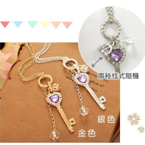 項鍊 韓版長款金紫水晶愛心 皇冠鑰匙項鏈