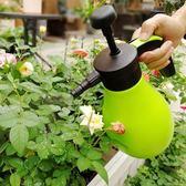 虹越定制1.5L氣壓噴霧器檸檬綠噴水壺灑水壺家庭澆水澆花工具T 免運直出