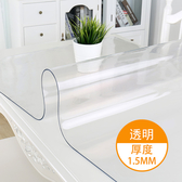 pvc透明餐桌墊塑料軟玻璃桌布防水防燙水晶板