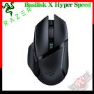 [ PCPARTY ] 雷蛇 Razer Basilisk X HyperSpeed 巴塞利斯蛇X速度版 光學滑鼠