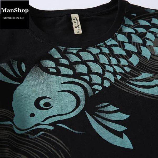 中國風鯉魚純棉寬松民族風嘻哈潮牌短袖T恤【潮男街】