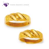【元大鑽石銀樓】『經典』黃金戒指、情侶對戒 活動戒圍-純金9999國家標準