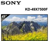 "SONY 新力牌 49"" KD-49X7500F 液晶電視"