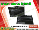 EPSON ERC-05/ERC05 相容色帶 RBE01