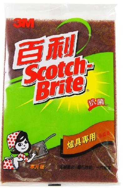 3M 大棕爐具菜瓜布 (單片裝)