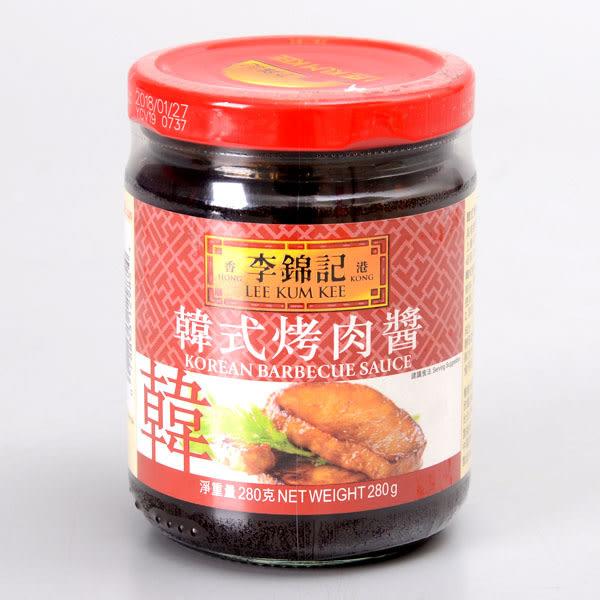 【李錦記】韓式烤肉醬280g(賞味期限:2019.1.18)