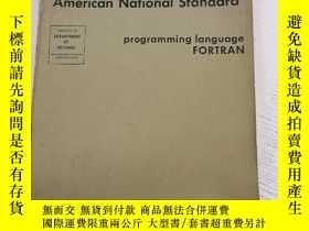 二手書博民逛書店american罕見national standard programming language fortran