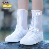 雨鞋防雨成人男女防水雨靴防滑加厚耐磨兒童雨鞋套中高筒透明水鞋wl13297[小美日記]