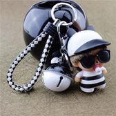 可愛卡通蒙奇奇鑰匙鏈情侶鑰匙扣女士男款汽車鑰匙圈包包掛件
