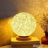 溫馨浪漫LED小夜燈創意調情趣小台燈簡約現代宿舍寢室床頭燈臥室 衣間迷你屋