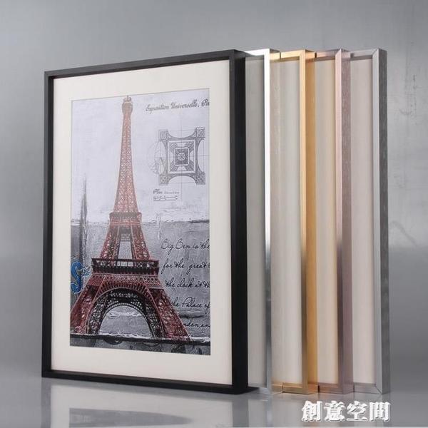 金屬相框海報框立體簡約鋁合金a4畫框掛墻相片框外框裝裱定制擺臺 創意新品