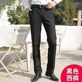 西裝褲 褲子男夏季薄款西裝褲商務正裝套裝垂感職業直筒褲百搭長褲工裝褲【快速出貨】