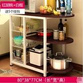 廚房置物架微波爐落地架廚房電器層架收納儲物架碗架烤箱架3(主圖款D款紅胡桃色 白架)