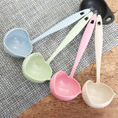 ♚MY COLOR♚ 小麥二合一湯勺 廚房 火鍋 漏勺 調羹 烹飪 湯匙 過濾 攪拌 湯匙 勺子【N223】