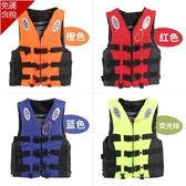 救生衣大浮力成人背心馬甲船用游泳磯釣浮潛海釣釣魚兒童專業便攜 MKS極速出貨