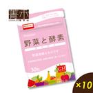 菁禾GENHAO野菜酵素10袋...