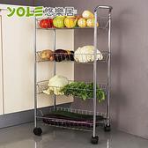 【YOLE悠樂居】廚房網格推車收納置物架50cm-四層#1132081