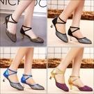 專業拉丁舞鞋女式成人中跟新款舞蹈鞋軟底交...