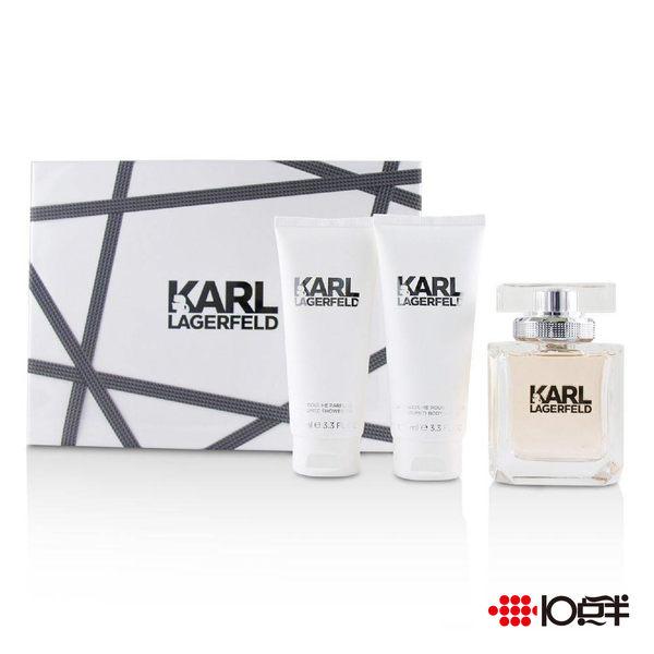 KARL LAGE 卡爾同名女性淡香精 禮盒 *10點半美妝館*