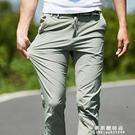 速幹褲男女夏季超輕薄款快干透氣修身顯瘦彈力戶外登山長褲 大碼【果果新品】