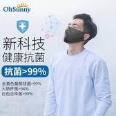 防曬口罩女夏薄款透氣可清洗露鼻防紫外線