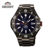 ORIENT 東方錶 M-FORCE FOR AIR DIVING系列 潛水機械錶 鋼帶款 SEL07001D 藍色 - 49.1mm