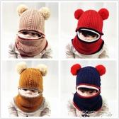 兒童帽子秋冬季加絨加厚保暖毛線帽2-8歲5男童女童寶寶圍脖護臉帽 卡卡西