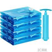 太力真空壓縮袋  棉被子衣物壓縮袋收納袋  大號抽氣11件真空袋 3c優購