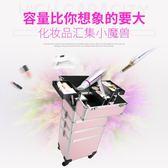 專業拉桿化妝箱手提大容量工具箱