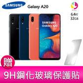 分期0利率 三星 SAMSUNG Galaxy A20 3G/32GB 6.4吋 智慧型手機 贈『9H鋼化玻璃保護貼*1』