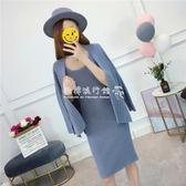 毛線裙吊帶時尚兩件套裝寬鬆毛衣女韓版網紅針織套裙 『歐韓流行館』