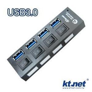 【台中平價鋪】全新 KTNET 藍極光 USB3.0 HUB集線器 4埠+電源-黑色 台灣晶片 *附加外接電源*