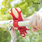 Bone / Bike Tie 單車行動...