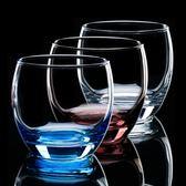 樂美雅家用玻璃杯彩色創意可愛茶杯 牛奶杯啤酒杯喝水杯杯子套裝