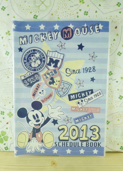 【震撼精品百貨】Micky Mouse_米奇/米妮 ~證件套-藍條紋