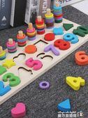 小孩智力開發兒童積木益智數字玩具1-2-3-6周歲4女孩男孩早教  魔方數碼館WD