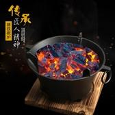 鑄鐵炭爐生鐵碳爐子鑄鐵炭燒烤爐 加厚鐵爐子 炭火爐燒炭烤火爐 名創