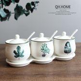 調味罐 陶瓷調味罐北歐植物調料盒套裝組合廚房用品家用調味瓶4件套裝罐 韓菲兒