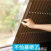 汽車遮陽簾防曬隔熱布罩前擋風玻璃神器自動伸縮遮陽擋窗用遮光板 雙十二全館免運