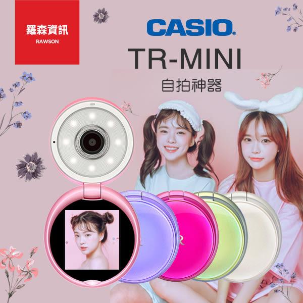 【現貨免運】CASIO 卡西歐 TR Mini TR-M11 粉餅機 桃 綠 紫 分期零利率 保固18個月