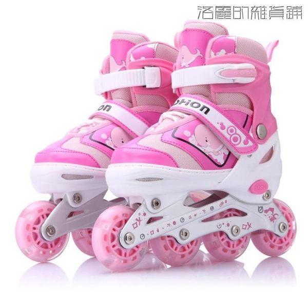 溜冰鞋兒童全套裝旱冰鞋可調閃光【洛麗的雜貨鋪】