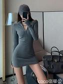 熱賣緊身洋裝 新款氣質長袖顯瘦連身裙女秋冬季法式復古緊身拉鍊包臀一步短裙子 coco
