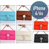 iPhone 6/6s (4.7吋) 山茶花吊墜流蘇皮套 插卡 側翻 手機套 手機殼 保護套 配件