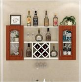 酒架壁掛置物架創意酒櫃吧台酒架懸掛北歐簡易小酒架實木家用酒格  igo  生活主義