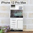 【ACEICE】2.5D霧面磨砂滿版玻璃保護貼 iPhone 12 Pro Max (6.7吋) 黑