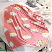 兒童兒童毛毯雙層加厚新生兒小毯子秋冬季雙面珊瑚絨毯子蓋毯 快速出貨