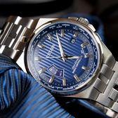 【人文行旅】CITIZEN | CB0160-51L  藍色宇宙電波對時光動能腕錶