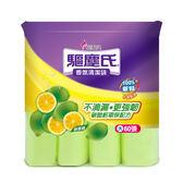 驅塵氏香氛清潔袋-檸檬大(4入)【愛買】