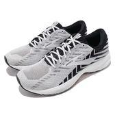Brooks 慢跑鞋 Launch 6 2E Wide 白 黑 輕量透氣 避震支撐 男鞋 運動鞋【PUMP306】 1102972E016