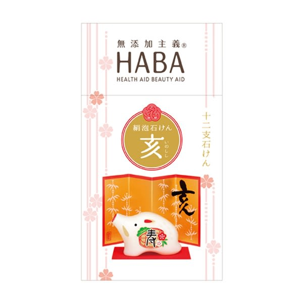 HABA豬事大吉絹泡石皂3入組禮盒 【康是美】